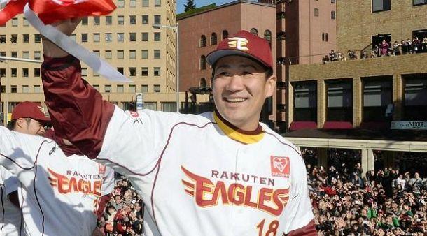 Yankeesi dali 155 miliona dolara za Tanaku