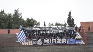 Obavještenje Manijaka nakon suspenzije južne tribine stadiona Grbavica