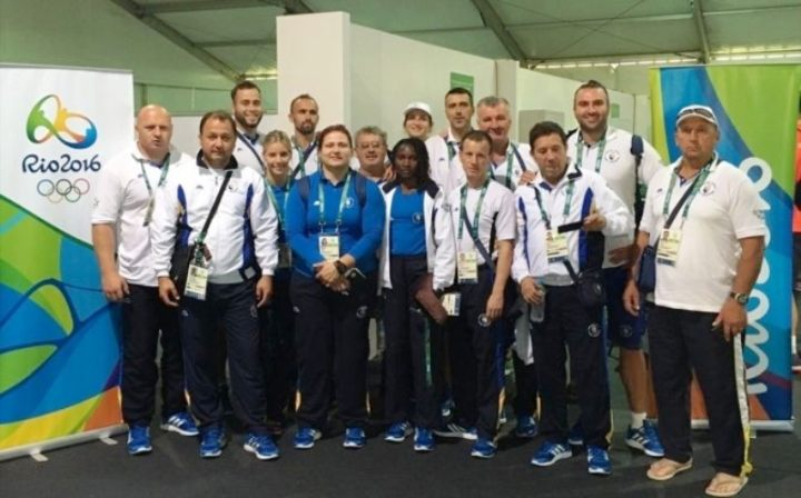 Bh. tim stigao u Rio