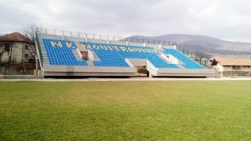 Zvanično: Novi Travnik protiv Jedinstva na svom stadionu