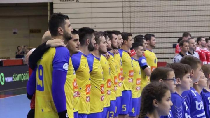 BiH saznala rivale na Evropskom prvenstvu!