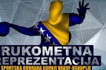 MRK Sloga domaćin kadetskoj reprezentaciji BiH