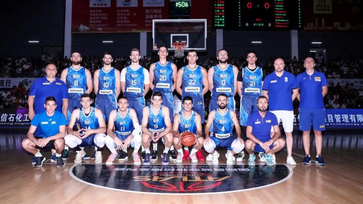 Bh. košarkaši doživjeli poraz od Kine
