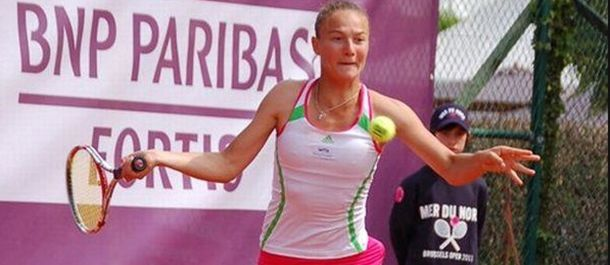 Tinjić u 2. kolu ITF turnira u Bugarskoj