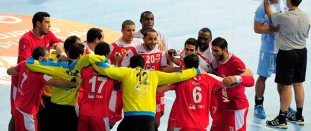 Na kraju remi Tunisa i Austrije