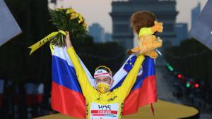 Koliko novca je dobio Pogačar osvajanjem Tour de Francea?