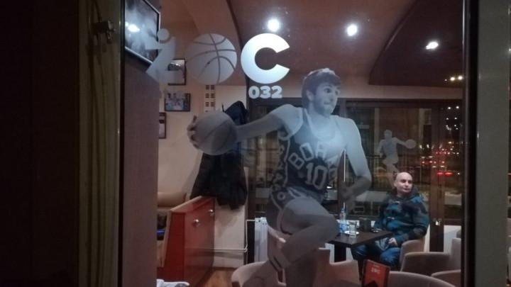 U Čačku otvoren kafić nazvan po najtrofejnijem europskom treneru svih vremena