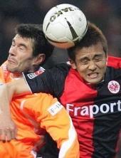 Pobjeda Eintrachta