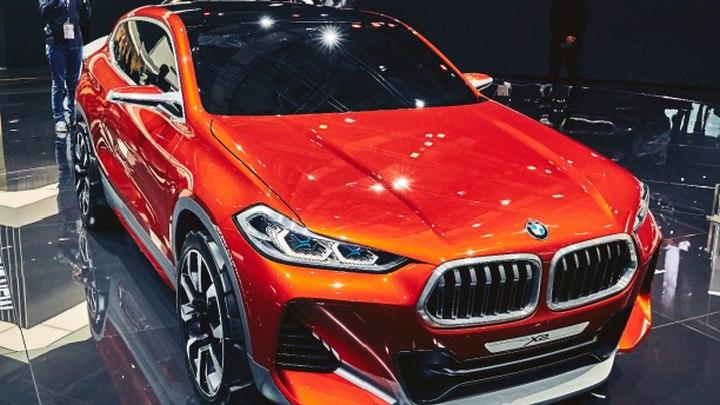Preuzmite besplatnih 50 eura i trgujte dionicama BMW-a
