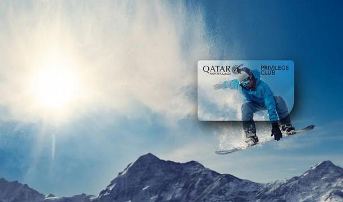 Qatar Airways Klub Lojalnosti - Privilege Club - smanjuje do 49% broj Qmilja potrebnih za rezervacij