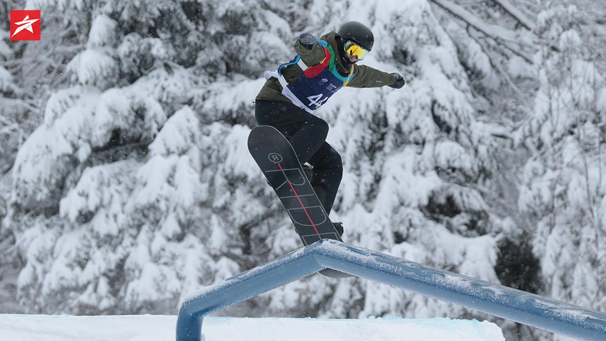 Snowboard: Zlato za Morgan i Puentera