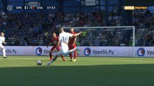 Bomba u stilu Sejada Salihovića: Portugalac postigao spektakularan gol
