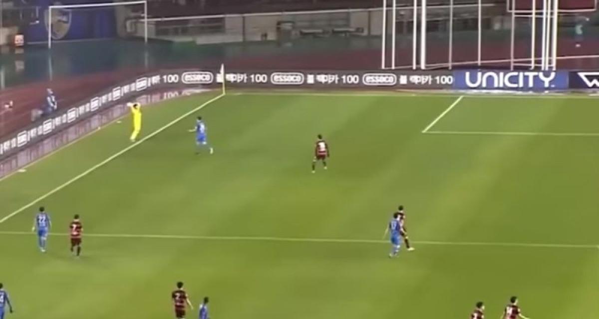 Nedavno mu je Nemanja Bilbija postigao gol, a on se ovog vikenda obrukao
