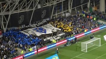 Zanimljiv transparent bh. navijača na Aviva stadionu