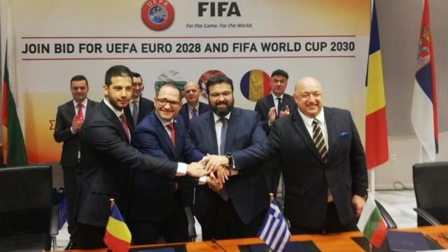Napravljen veliki korak ka dovođenju Evropskog ili Svjetskog prvenstva na Balkan!