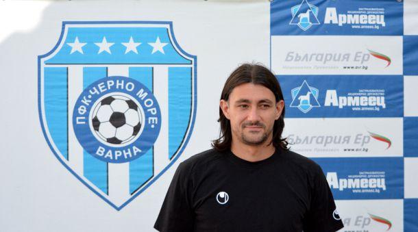 Varea karijeru nastavlja u Bugarskoj?