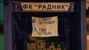 Indicent okačio transparent u izgledu glasačkog listića na stadion u Bijeljini