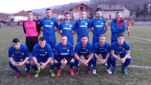 Pobjeda FK Seona protiv NK Ingram