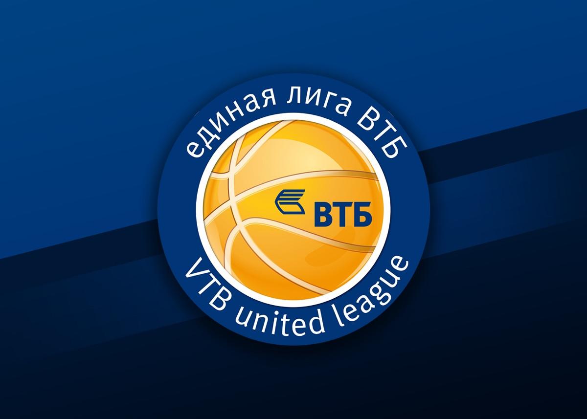 Otkazana VTB Liga