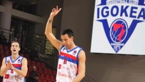 Igokea kopirala dres NBA tima i ponovo je bez zastave države koju predstavljaju