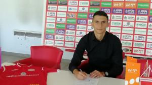 I mladi Begić potpisao za Mladost