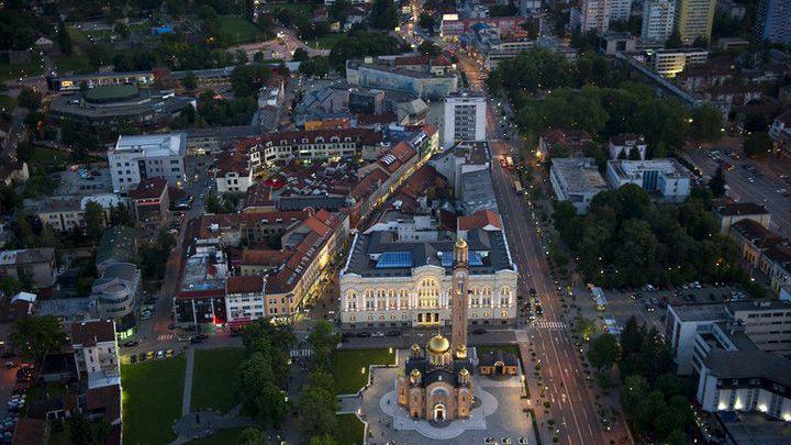 Konkurs za dopisnika za područje Banja Luke