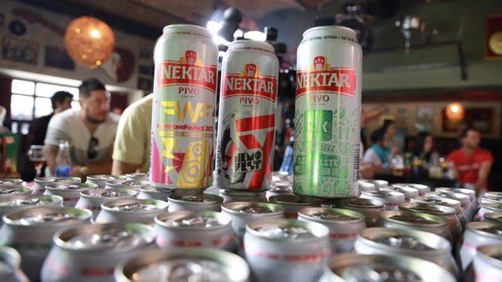 Organizatori festivala saglasni: Bez Nektar piva nema zabave