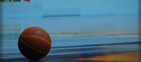Košarkaši Odžaka dolaze u Vitez