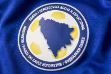 Tužilaštvo BiH donijelo naredbu o neprovođenju istrage