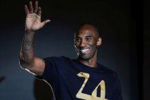 Kobe Bryantu ne nedostaje košarka