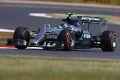 Rosberg dominirao na početku vikenda