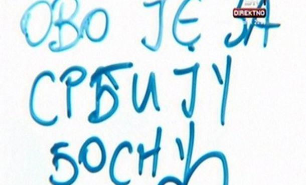 """Osvojio treći put Rim i poručio: """"Ovo je za Srbiju i Bosnu"""""""