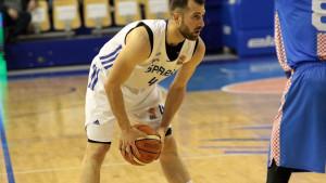 Adi Zahiragić potpisao za KK Novi Pazar
