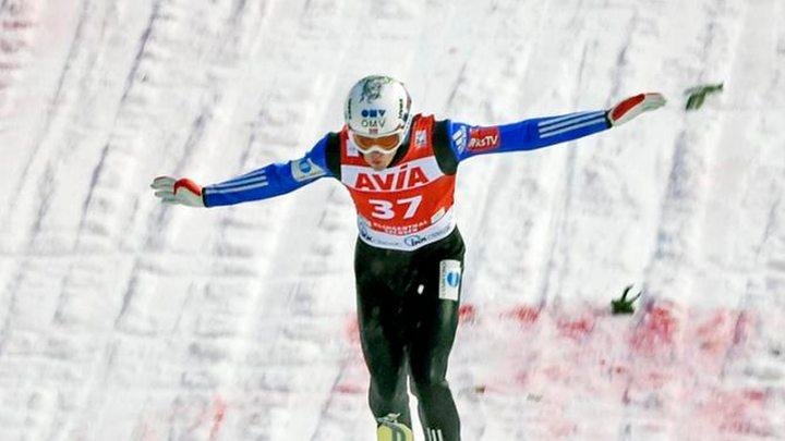 Norvežani slavili na Planici ispred Slovenaca i Austrijanaca