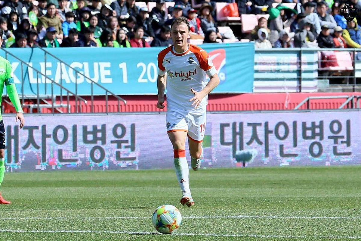 Kako se Bilbija snašao u Koreji?
