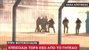 Atina domaćin još jednog festivala nasilja