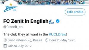 Zenit pred žrijeb Lige prvaka promijenio opis na društvenim mrežama: Klub kojeg svi žele...