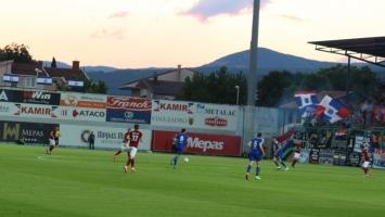 Suspendovan stadion Pecara!