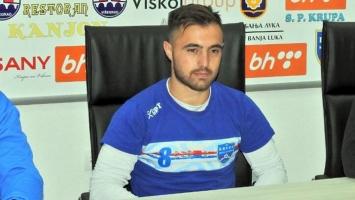 Ljubenović: Pobjedom obezbijediti četvrto mjesto