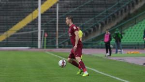 Aleksandar Šofranac ima novi klub!