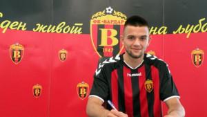 Rekordan transfer iz Makedonije: Musliu napustio Shkendiju