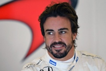 Alonso propušta trku u Monte Carlu