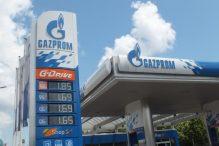 Popusti na Gazprom i NIS Petrol benzinskim stanicama u BiH