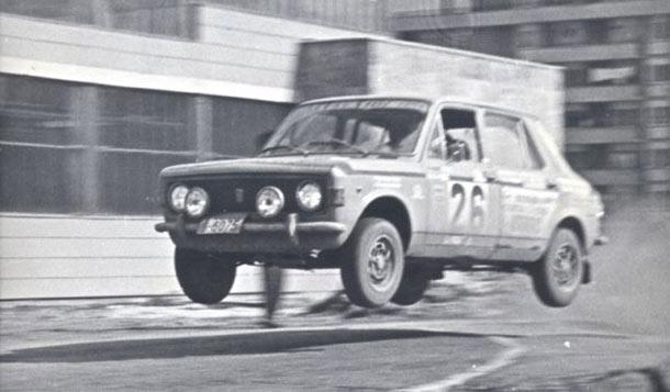 Rally se vraća u Sarajevo nakon 28 godina!