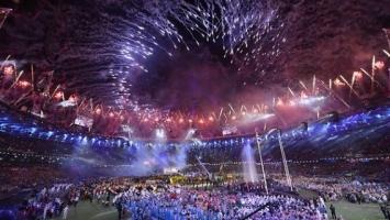 Zatvorene Paraolimpijske igre u Londonu