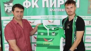 Promašaj Sarajeva konačno našao novi klub