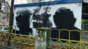 Ništa im nije sveto: U Beogradu uništen mural Harisa Brkića