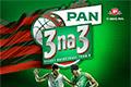 Street Basketball turnir – Pan 3 na 3