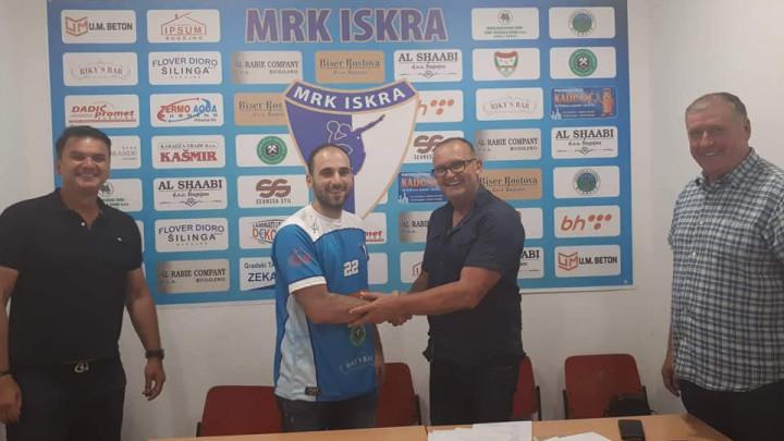 MRK Iskra predstavio novo pojačanje