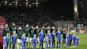 Procurio izgled dresa reprezentacije Italije za Evropsko prvenstvo
